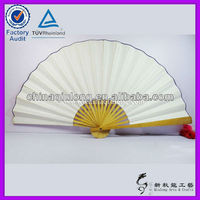 Wall Hanging Paper Fan Big Hand Fans in Bamboo Crafts