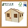 Promotional gifts wood house unpainted educational wooden 3D puzzle toy