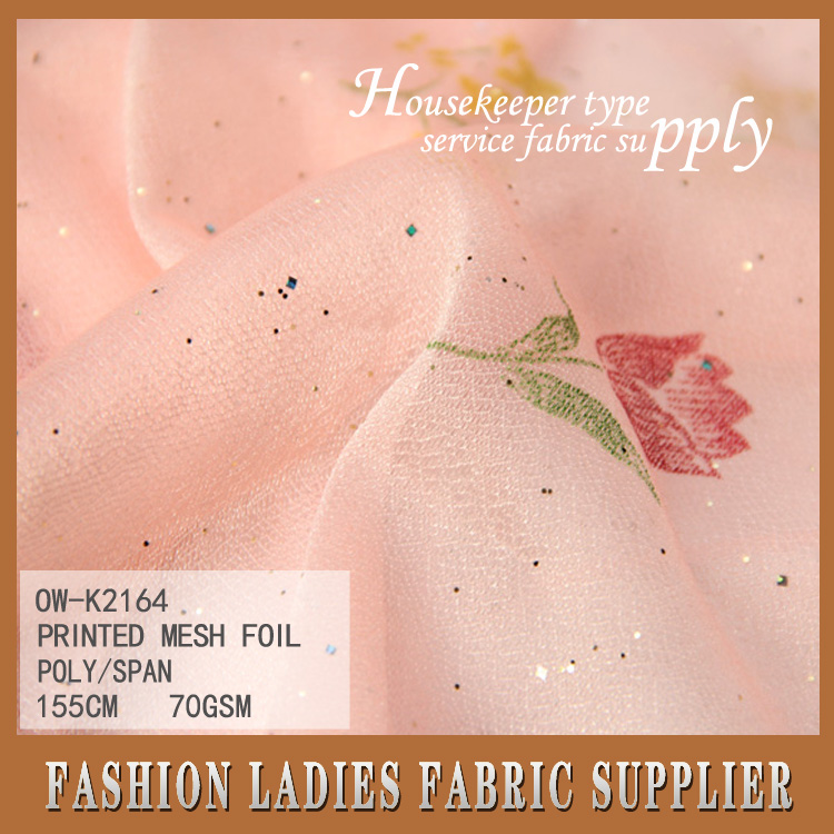 2016 <strong>new</strong> design rose print fashion garment and home textile poly/sp mesh fabric foil print