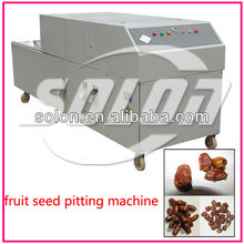 Factory price fruit deseeding machine for date,olive and cherry from Aimee 8615936239970