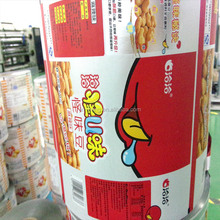 Alibaba China Food Packaging Plastic Roll Film with pet/pe Film