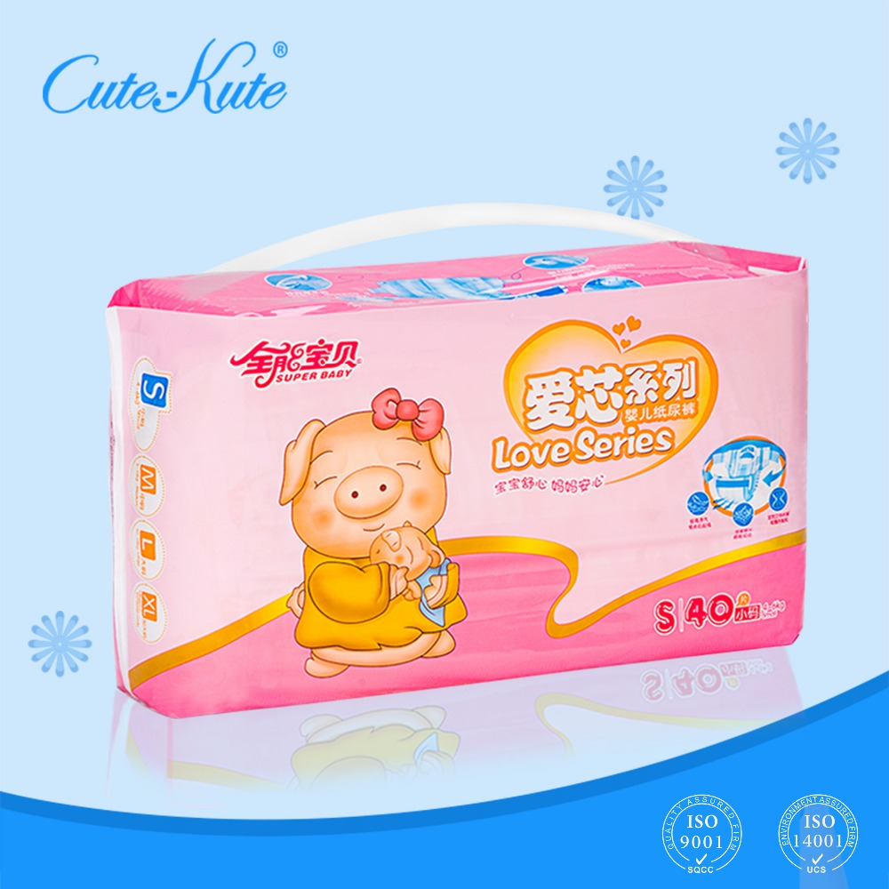 Chinese Factory OEM Royal Baby Diaper Manufacturers In Turkey
