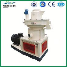 factory direct sale forest waste wood sawdust board making machine