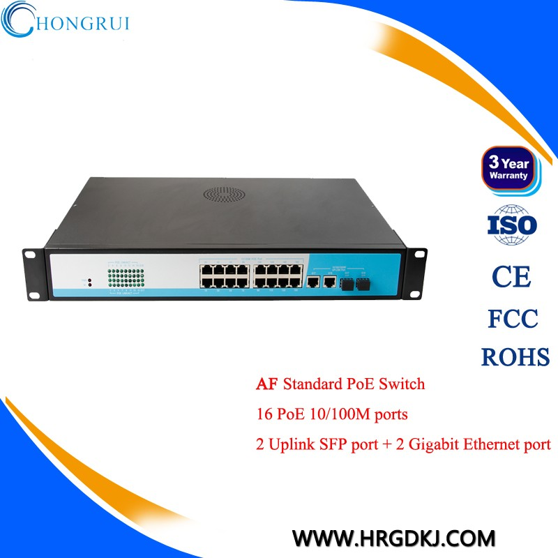 Network switch 10/100M 802.3 at 32 port switch