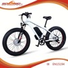 2015 New model electric bike with dual brake .high power motor for sale