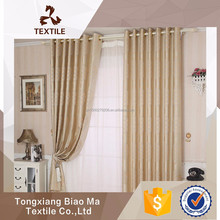 wholesale price modern fashion design grommet pattern hotel bedroom jacquard curtain line curtain
