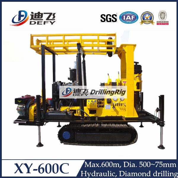 600M Depth soil investigation drilling rig