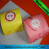 Small cardboard cupcake paper packaging box