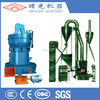 Hot Sale High Quality Mineral Processing