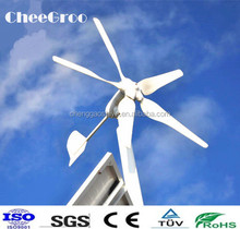 5KW vertical wind turbine power generate price