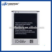 1800mah rechargeable mobile phone 18650 li ion battery best price for Samsung Galaxy i7275