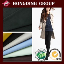 strong stretch bengaline fabric for leggings