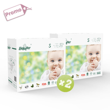 low price organic bamboo baby diapers in thailand