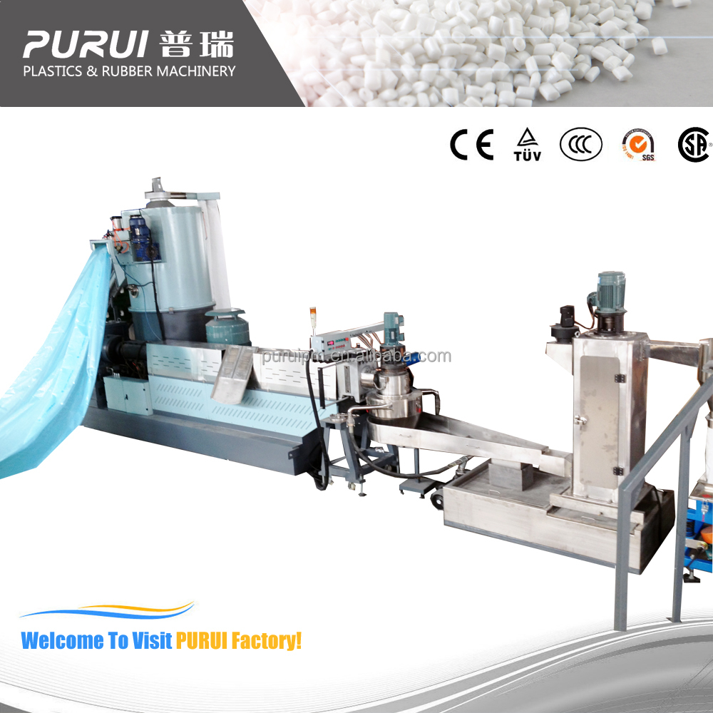 Pulls Strand Film Granulator and waste plastic recycling machine High Capacity 50 - 1000kg/h