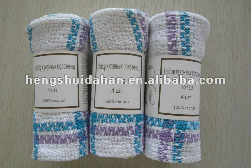 100% cotton plain woven dish cloth in roll