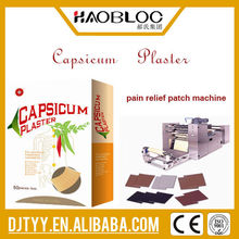 Haobloc Brand Chinese Analgesic Fomentation Plaster