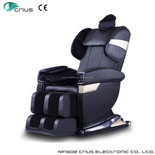 Household far infared heat massage chair