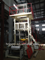 2013 new automatic Rotary Die Head and Corona Blown Film Machine