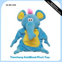 Factory Supply Plush Unstuffed Soft Wild Animal Elephant Squeaky Pet Toy