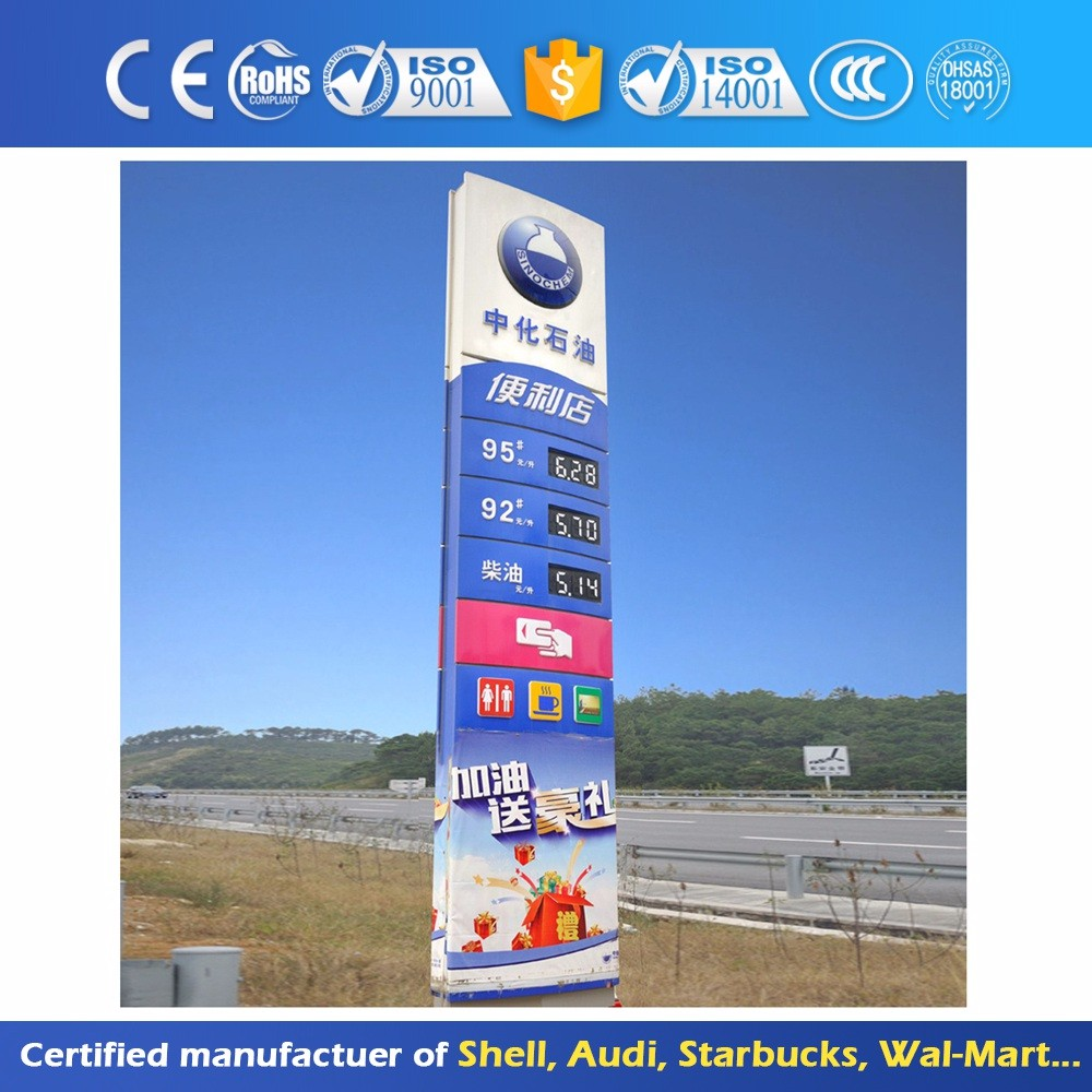 Led Illuminated Programmable Sign Prices Display Board