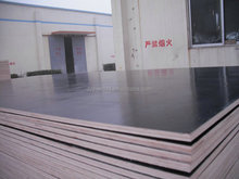 Black Film Faced Plywood/ Building Templates
