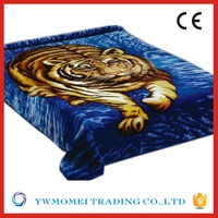 R12090 blue color tiger printed blankets home textile 2 ply mink blanket