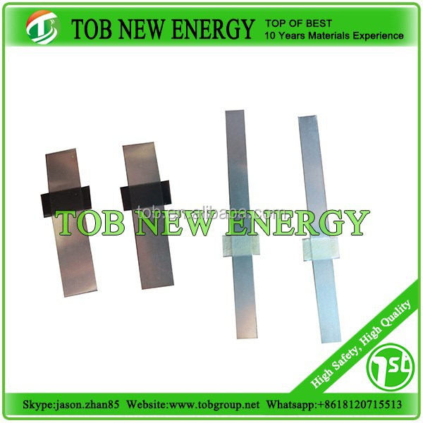 Nickel and aluminum tab for lithium ion battery cell anode and cathode current collector material