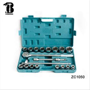 ffc3f188328 2017 New Design 21pcs Sets Wrench 50Bv30 Germany Socket Set
