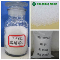 high quality urea phosphate factory price for feed use