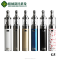New!gs ego t G5 electronic cigarette from greensound