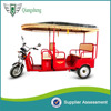 High quality auto battery rickshaw for passenger in low price