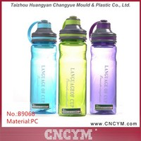 Colorful durable high capacity army water bottle