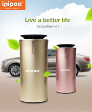 2017 Office Car Portable Mini Battery Powered Smart Diatom Mud Filter Hepa Ionizer Air Purifier Manufacturers Wholesales China