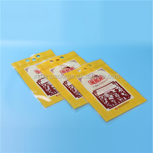 FDA certificate customize printing bag of rice with handdle