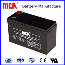 High quality VRLA rechargeable UPS battery 12V 7Ah dry dry battery