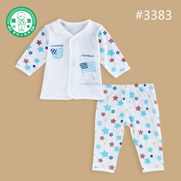 Cotton bamboo fiber fabric kids clothing wholesale baby for Cotton fabric for children s clothes