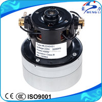 China Supplier Electrical AC Motor for Vacuum cleaner (ML-HS1)