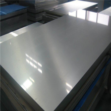 Nickel Alloy C276 C22 C4 B2 B3 Hastelloy X Plate / Sheet Price, High Quality Hastelloy Plate,Hastelloy Sheet