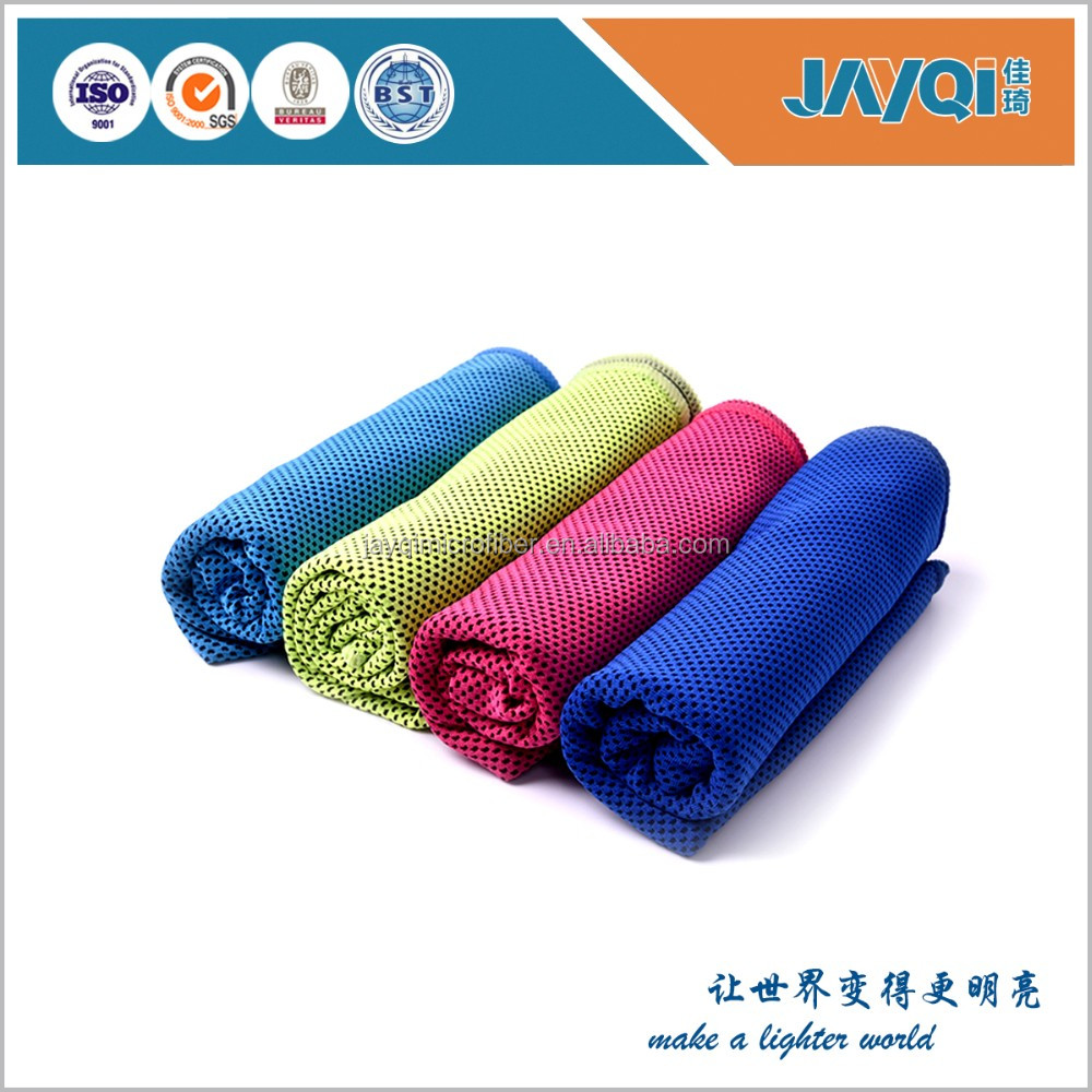 microfiber snap cooling towel best quality