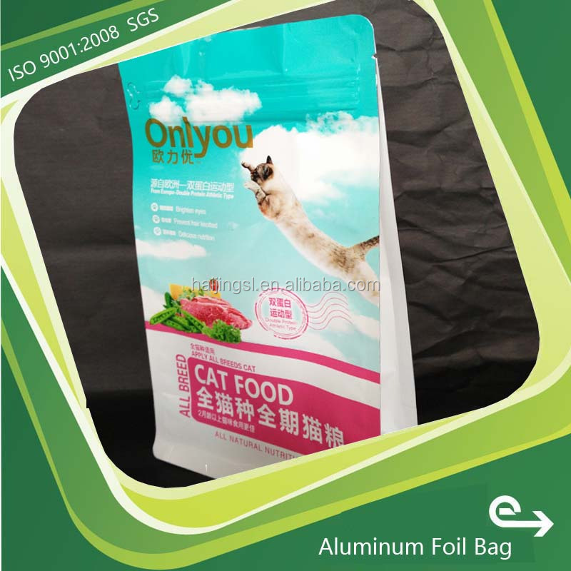 pet food packaging bags aluminum bag custom plastic bag
