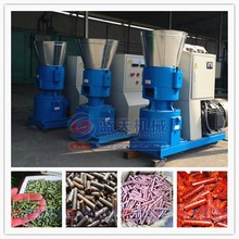 Biomass sawdust pellet machine wood pellet briquettes making machine