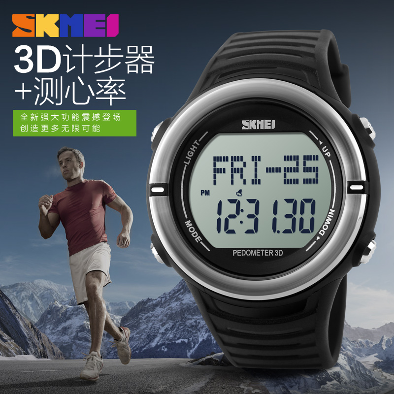 wholesalers top Heart Rate Monitor Watch Hot Pedometer Digital Fashion Unisex