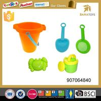 Kids favor garden sand play beach toy set