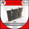 New Products Energy Saving Copper Brass Heat Pipe Heat Sink Copper
