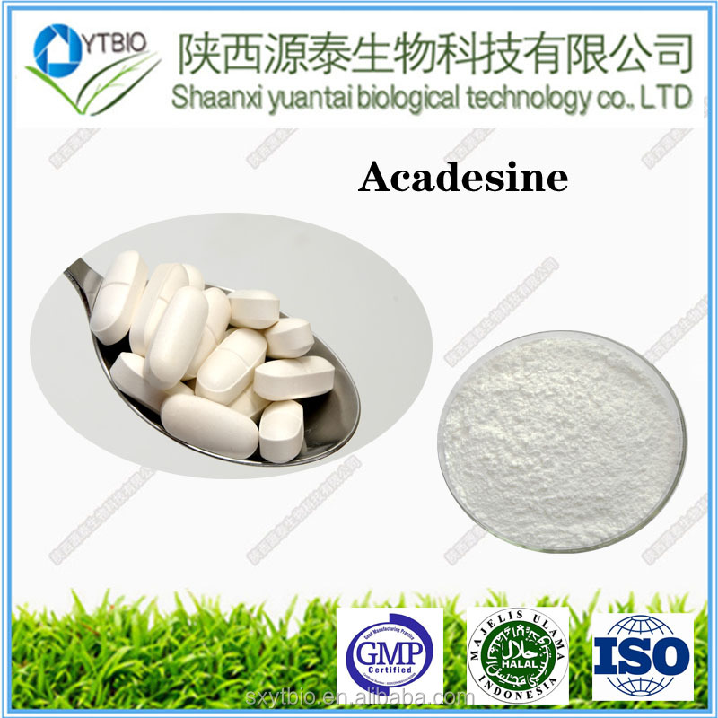 factory supply lowest price cas no.2627-69-2 Acadesine