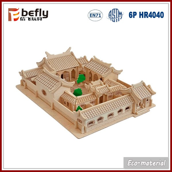 83pcs diy toy paper world architecture 3 d puzzles