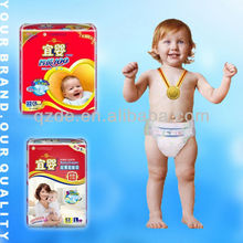 Adult baby women in nappies(JHD109)