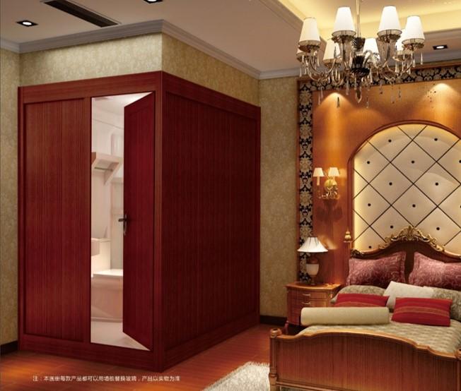Portable Bathroom Shower Enclosure, Portable Bathroom Shower ...