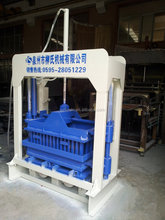 Factory direct selling concrete vibrated hand hollow brick machine LS4-25