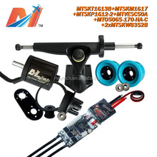 Maytech for electric board 5065 170kv rc brushless motor ce rohs and super esc based vesc and remote and long board pulley kits
